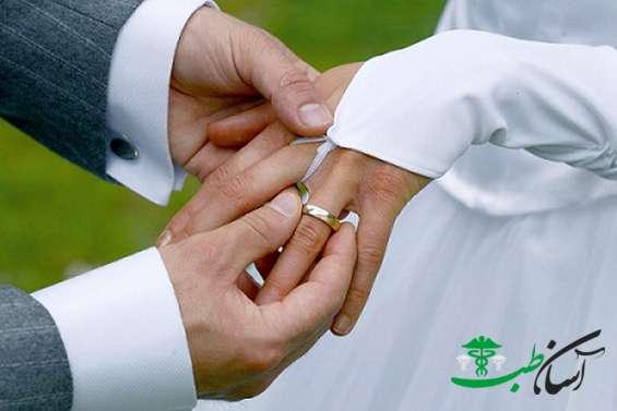 افزایش شانس ازدواج