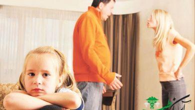 تجربه های تلخ والدین