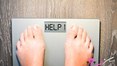 وزن کم کردن