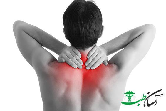 درمان دردهای روزمره