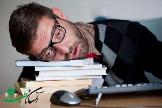 خواب آلودگی هنگام مطالعه