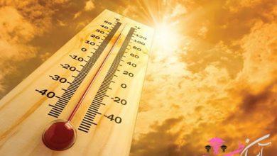 درجه حرارت