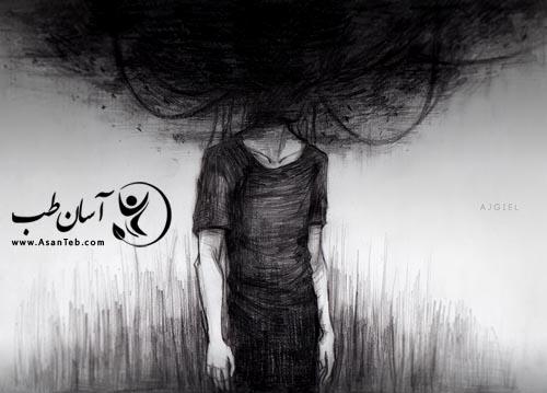 راههای درمان افسردگی چیست ؟
