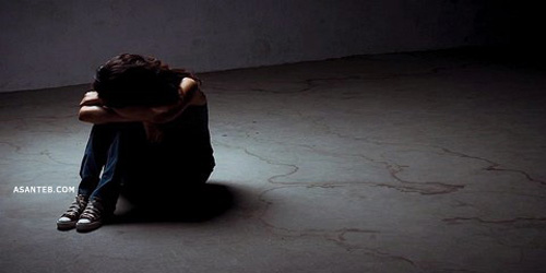 بیماری افسردگی شدید