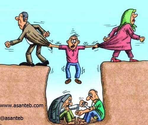 علت طلاق