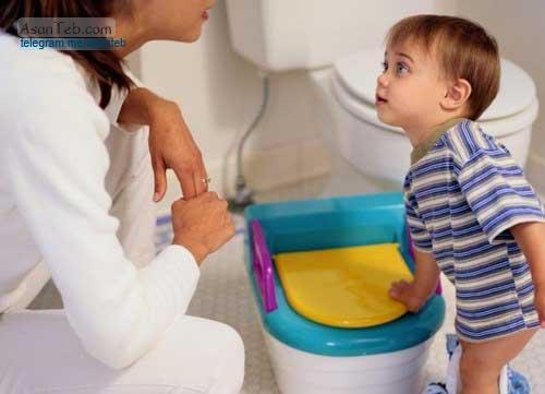 آموزش توالت رفتن کودکان
