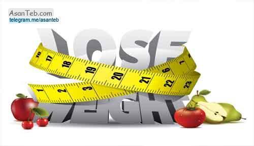 درمان خانگی چاقی