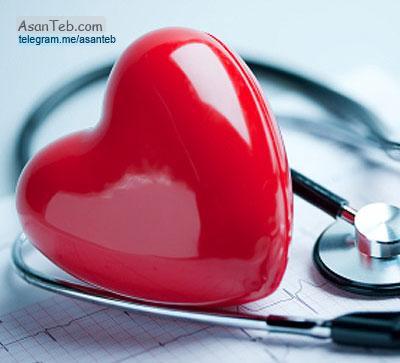 بهداشت قلب