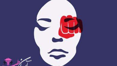 تبعیض علیه زنان