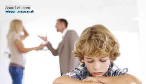 نحوه برخورد با بچه های طلاق