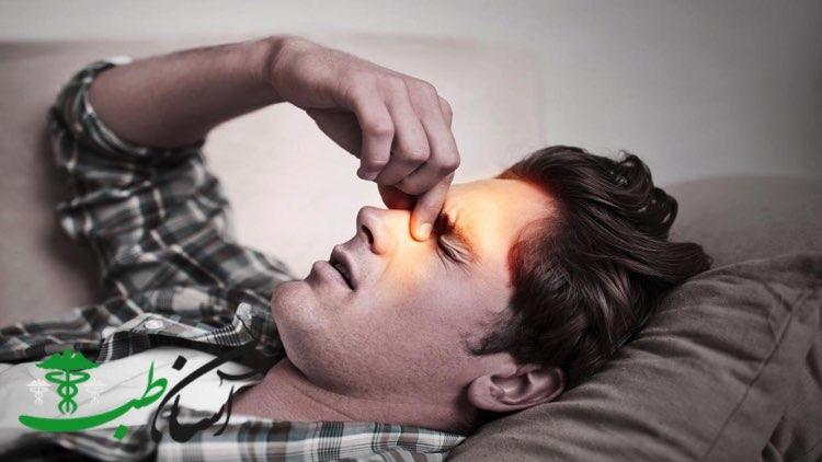 درمان بیماری سینوزیت