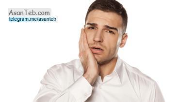مسکن درد دندان