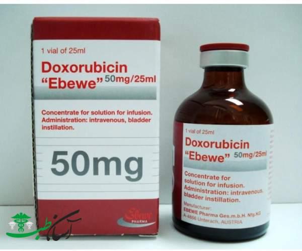 داروی دوکسوربیسین