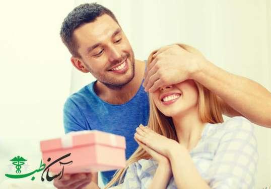 شاد کردن همسر