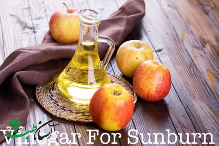 درمان آفتاب سوختگی در طب سنتی