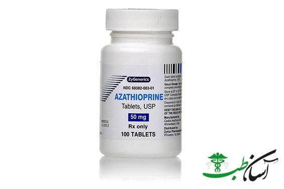 داروی آزاتیوپرین